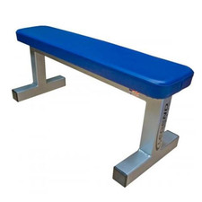 Legend Fitness Utility Flat Bench