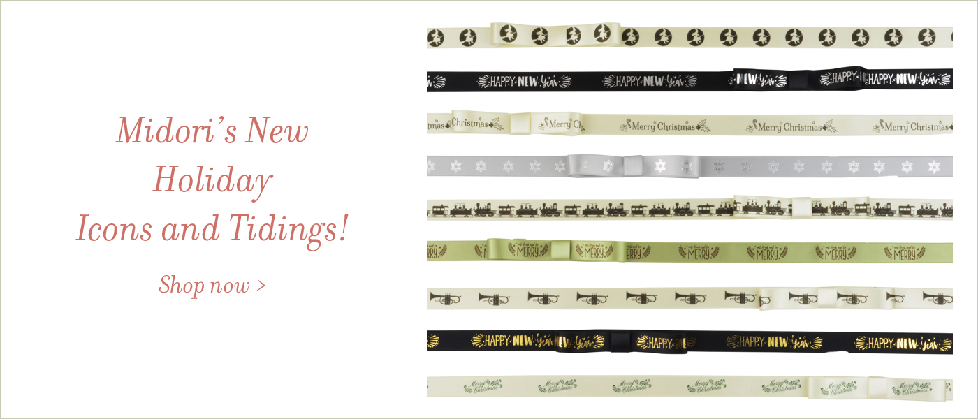 Holiday Icons and Tidings on Ribbon