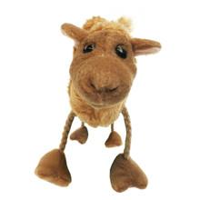 Grumpy Camel Finger Puppet