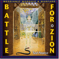 Battle For Zion -- by Ted Pearce