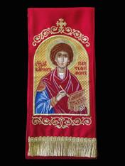 St. Panteleimon Gospel Marker