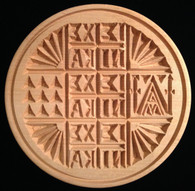 Greek Prosphora Seal #1