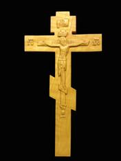Wooden Wall Cross