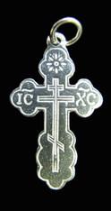 St. Olga's Cross - Small