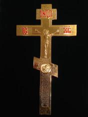 Altar Cross #1