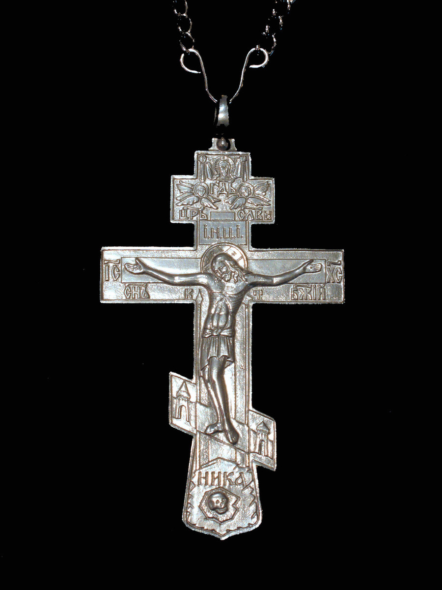 Pectoral Cross 01 Skete Of St John
