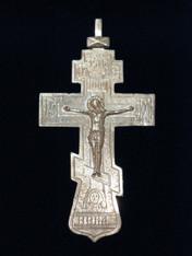 Silver Pectoral Cross #4