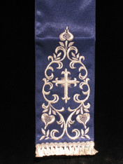 Small Gospel/Epistle Marker - Blue #1