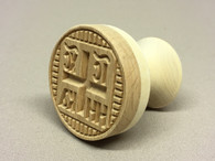 Wooden Prosphora Seal #3