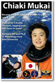 Astronaut Chiaki Mukai - First Japanese Woman in Space - NEW NASA Space Poster (fp398) Science PosterEnvy Classroom School