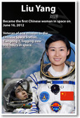 Astronaut Liu Yang - First Chinese Woman in Space - NEW Space Poster (fp403) China Female PosterEnvy