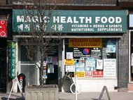 Magic Health Food Corp.