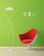 FLOOR Lamp dykf001 Contemporary Modern Home Decor Lighting Fixtures Stylish Elegant Design