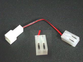 3pin to 2pin Converter/Adapter CB-YA-A2P
