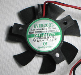 EverCool  EC4510M12S-B Video Card Fan (Bury Frame)