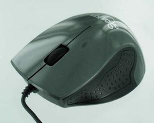 Skyline 800dpi Optcal Rubber Grip USB Mouse (Grey)