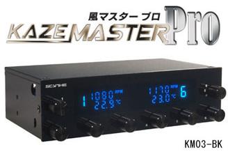 Scythe KM03-BK Kaze Master Pro 6ch Fan Controller