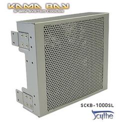 Scythe SCKB-1000SL Kama Bay 5.25inch System Cooler - Silver