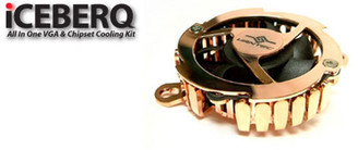 Vantec Chipset Cooling Kit Iceberq Copper (CCB-A1C)
