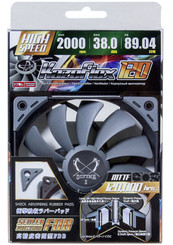 Scythe SU1225FD12H-RP (2000RPM) Kaze Flex 120 120x120x27mm Case Fan