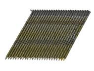 """Bostitch BOSS280R75 - 2.8 x 75mm 28'«'""""'â'¢'«Î䒫 Stick Nail Ring Shank Bright (2000)"""