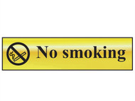 Scan SCA6000 - No Smoking - Polished Brass Effect 200 x 50mm