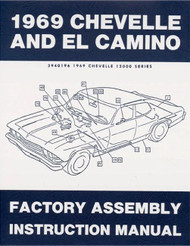 69 1969 CHEVELLE EL CAMINO FACTORY ASSEMBLY MANUAL BOOK