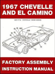 67 1967 CHEVELLE EL CAMINO FACTORY ASSEMBLY MANUAL BOOK