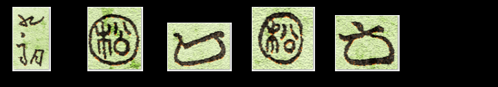 hirasawa-kuro-marks-3.png
