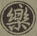 kakunyu-mark-2.png