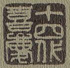 kakunyu-mark-4.png