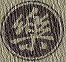 kakunyu-mark-5.png