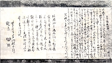 letter from Juko