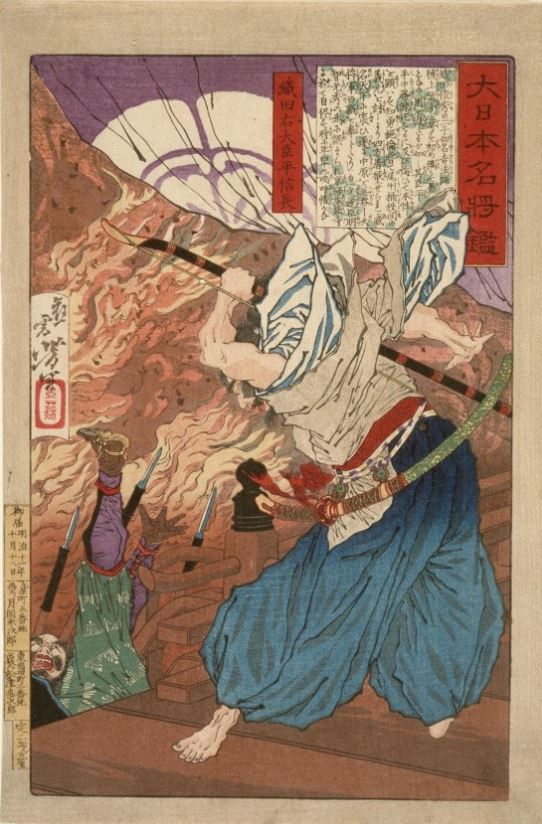 nobunaga-honnoji by yoshitoshi