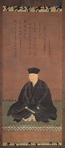 Sen no Rikyu, painted by Hasegawa Tohaku