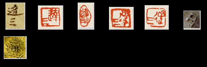 shimaoka-tatsuzo-mark-11.png