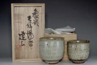 sale: Meoto yunomi - Set of Vintage mashiko pottery cups by Shimaoka Tatsuzo