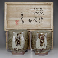 sale: Meoto yunomi - Set of mashiko pottery cups by Murata Gen w Box #2425