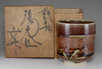 sale: Yunomi - Fine vintage Japanese iron glazed porcelain cup w original box