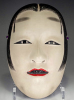 sale: YODOGIMI - Vintage Japanese Lacquered Wooden Noh Mask