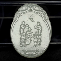 sale: Chinese Carved Nephrite Jade Plaque Pendant