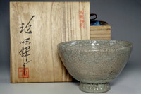 sale: IDO CHAWAN / Korean Pottery Bowl by Ji Soon Tak w Box