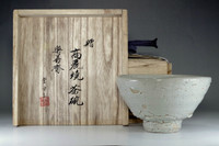 sale: Ido chawan - Korean Pottery Bowl by Ri Masako / Yi Bangja w Box