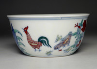 sale: Small Chinese doucai cup w Chenghua official porcelain mark