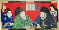 UKIYOE Original Japanese Woodblock Print by Toyohara Kunichika in 1878