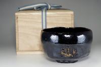 sale: Kuro-raku chawan / Antique Japanese black tea bowl w Seinyu mark