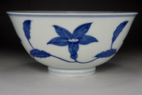 sale: Chinese blue and white bowl w Chenghua official porcelain mark