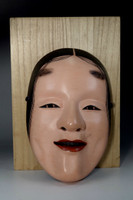 sale: FUKAI (middle-aged woman) - Vintage Japanese Lacquered Wooden Noh Mask w Box