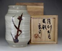 sale: Vintage mashiko pottery flower vase by Hamada shoji from Japan