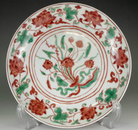 Chinese  wucai plate w Xuande official porcelain mark #2664